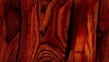 Rosewood Vertical Wood Seamless